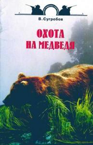 na_medv-1